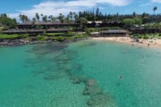 Paradise Found: Additional Guest Rooms Available for SAF Maui 2016