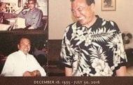Eugene N. Yoshihara, AAF: 1935-July 2016